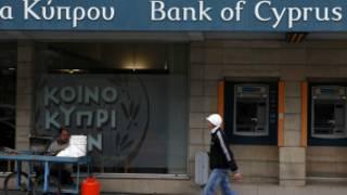 Bankin Cyprus