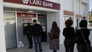 Banco chipriota