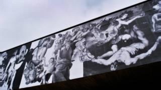 جدارية اي ويوي
