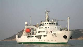 Tàu khảo sát ngư chính Nam Phong