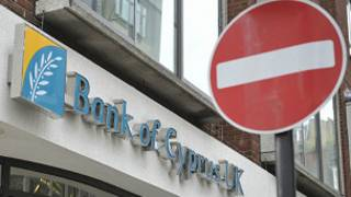 بنوك قبرص
