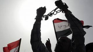 متظاهر مصري