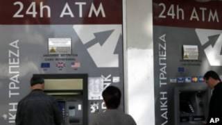 У банкомата в Никозии