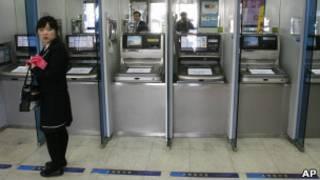Банкоматы банка Shinhan