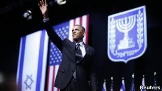 Obama em Israel (Reuters)