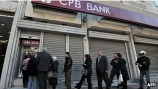 Banco no Chipre
