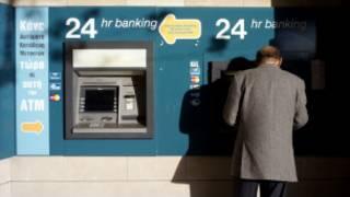 Banco en Chipre