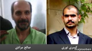کسری نوری و صالح الدین مرادی