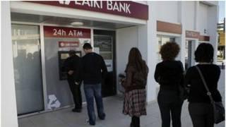 Masu dibar kudi a wani bankin Cyprus