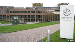 دادگاه اتحادیه اروپا