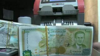 أوراق نقد سورية