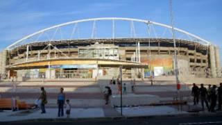estadio Engenhao