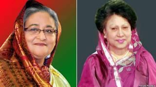 बांग्लादेश, शेख हसीना वाजेद, बेगम खालिदा ज़िया