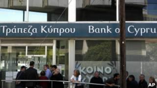 Очереди у кипрских банков