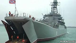 """Большой десантный корабль """"Азов"""""""