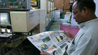 Newspapers in Burma