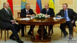 Лукашенко, Назарбаев, Путин, Кучма