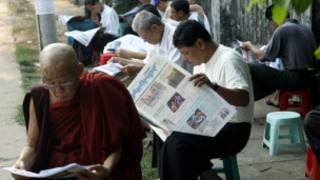 Daily Newspapers in Burma