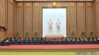 Quốc hội Bắc Triều Tiên