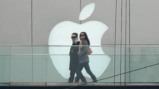 Cửa hàng Apple ở Bắc Kinh