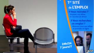 Центр занятости во Франции