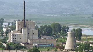 Complexo nuclear de Yongbyo | Foto: Reuters