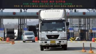 Xe buýt tại biên giới Nam Bắc Hàn
