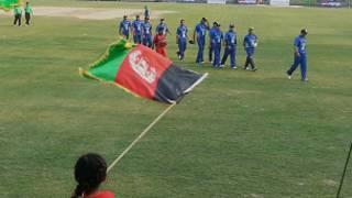 अफगान टोली