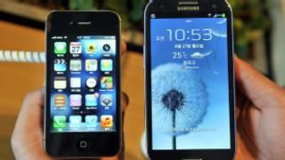 နောက်ဆုံးပေါ် မိုဘိုင်းဖုန်းများ