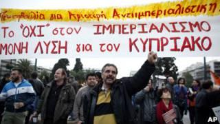 Протесты против кипрских мер экономии в Афинах