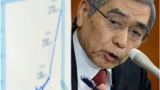 Shugaban Babban Bankin Japan