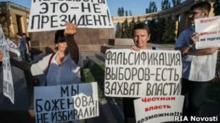 """Митинг """"За честные выборы"""" в Волгограде"""