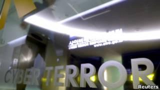 سازمان مبارزه با حملات سایبری کره جنوبی