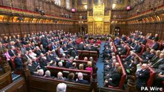 Чрезвычайная сессия парламента