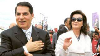 بن علی و همسرش