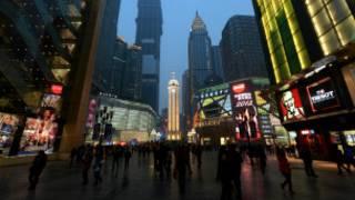 الصين،اقتصاد