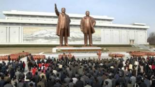Kim Il Sung anniversary