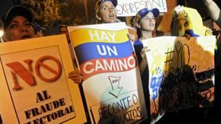 متظاهرون في فنزويلا