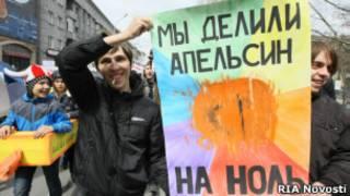 """Монстрация"""