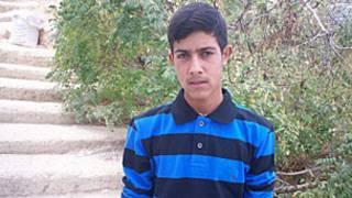 Majd Hamad (Foto: arquivo pessoal da família Hamad)