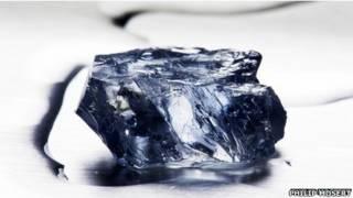 दुर्लभ नीला हीरा