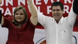 الباراغواي،انتخابات،رئاسية