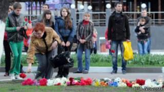 Белгород, цветы у места трагедии