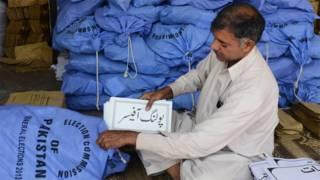 पाकिस्तान में आम चु्नावों की तैयारी हो रही है
