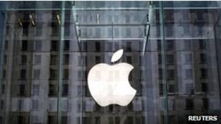 appe'ın logosu