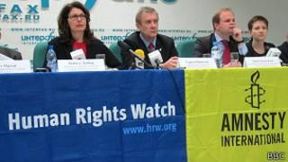 HRW və Amnesty İnternational