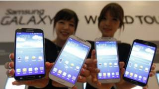 Samsung Smart Phones
