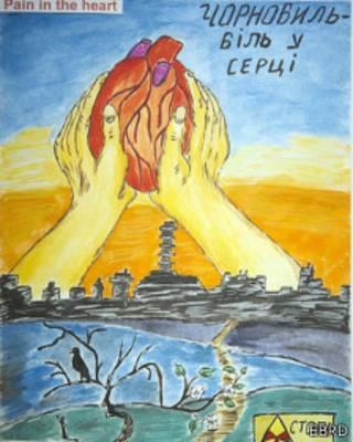 Рисунок Чернобыля