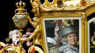 Kraliçe Beatrix
