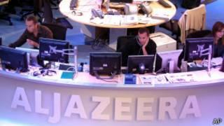 """Офис канала """"Аль-Джазира"""""""